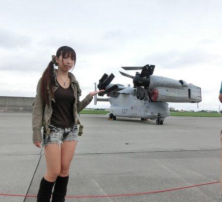 V-22 オスプレイ 横田基地にて初の一般公開(2014年度)