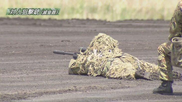 総火演で新登場の狙撃銃 M24A2